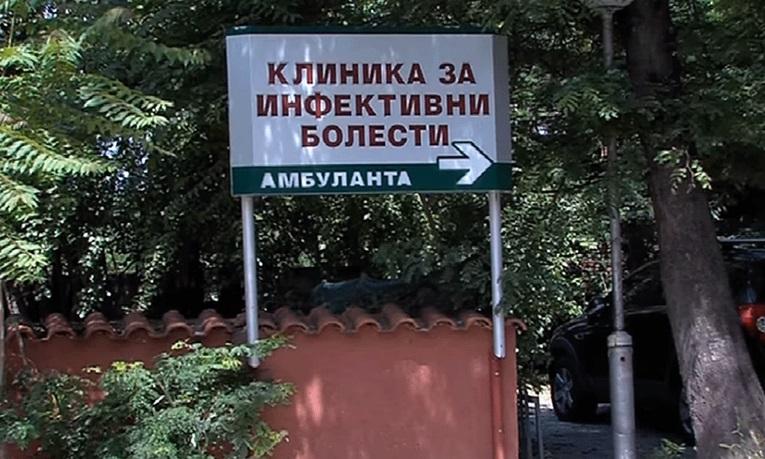Maqedoni e Veriut  Shkon në 7 numri i viktimave  285 të infektuar