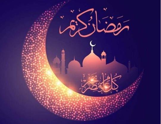 Nis sot muaji i Ramazanit/ Rama uron besimtarët myslimanë: Agjërim të lehtë, muaj i bekuar!